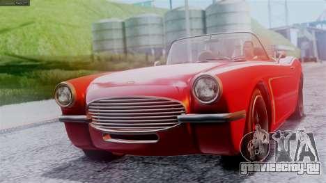 GTA 5 Invetero Coquette BlackFin IVF для GTA San Andreas