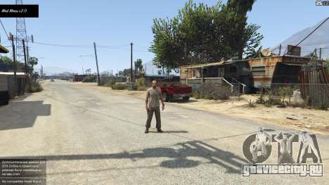Mod Menu (No More Hotkeys) 2.0 для GTA 5 третий скриншот