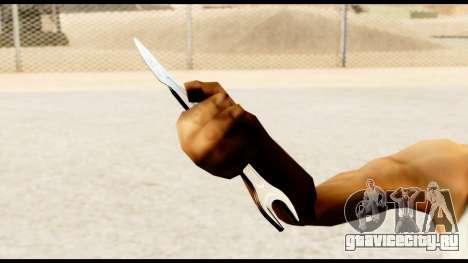 Гаечный ключ-нож для GTA San Andreas четвёртый скриншот