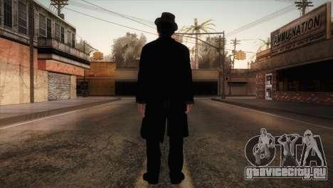 Dr. John Watson v2 для GTA San Andreas третий скриншот