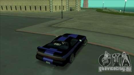 ZR-350 Road King для GTA San Andreas