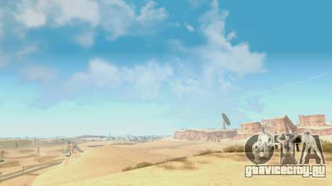 Skybox Real Stars and Clouds v2 для GTA San Andreas
