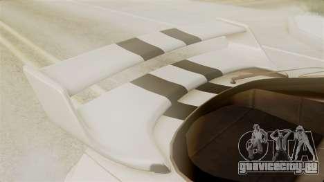 Toyota Supra Full Tuning для GTA San Andreas вид сзади