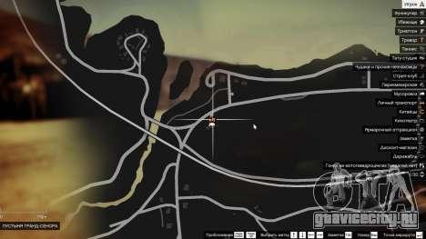Trucking Missions 1.5 для GTA 5 четвертый скриншот