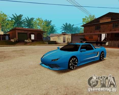 Infernus Lamborghini для GTA San Andreas вид справа