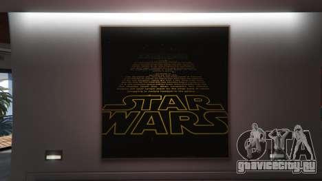 Star Wars Posters for Franklins House 0.5 для GTA 5 седьмой скриншот