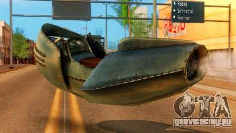 20-X Automatic для GTA San Andreas вид слева