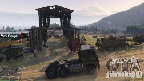 Trucking Missions 1.5 для GTA 5 десятый скриншот
