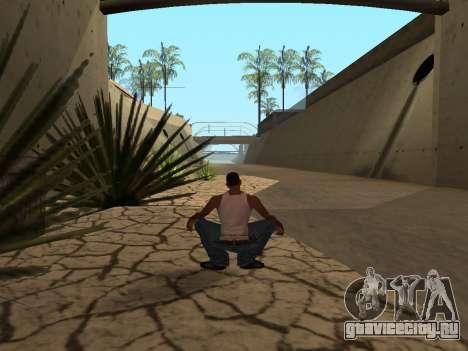 Ped.ifp Анимации гопника для GTA San Andreas пятый скриншот