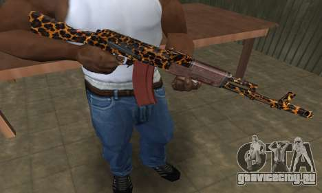 Leopard AK-47 для GTA San Andreas