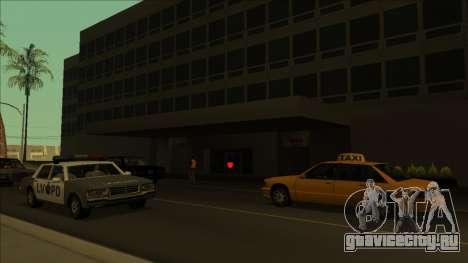 HP пикапы около больниц штата для GTA San Andreas шестой скриншот