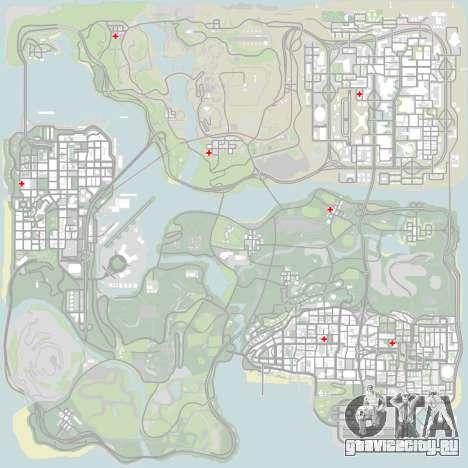 HP пикапы около больниц штата для GTA San Andreas восьмой скриншот