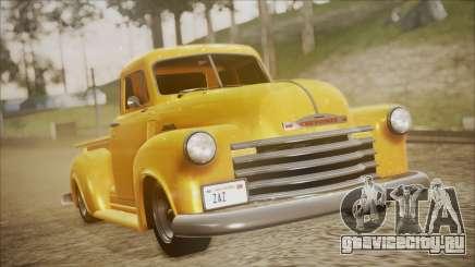 Chevrolet 3100 Truck 1951 для GTA San Andreas