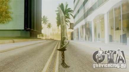 Orcish Dagger для GTA San Andreas