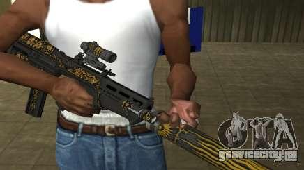 GTA 5 M4 для GTA San Andreas