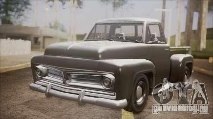 GTA 5 Vapid Slamvan Pickup для GTA San Andreas