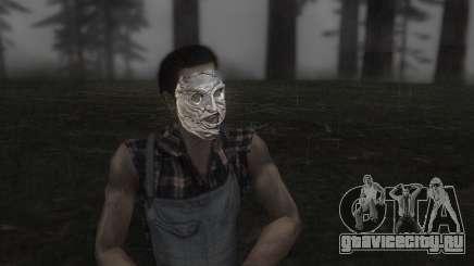 Маска Кожаное лицо для GTA San Andreas
