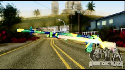 Brasileiro Rifle для GTA San Andreas