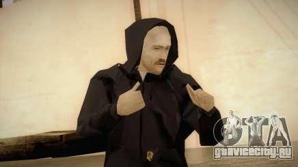 Наёмник мафии в капюшоне для GTA San Andreas