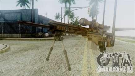 MSR для GTA San Andreas
