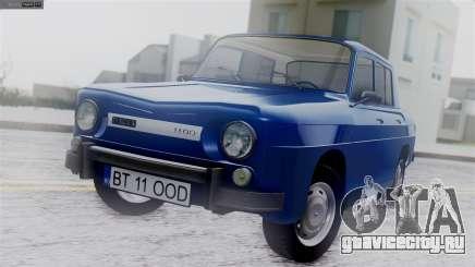 Dacia 1100 для GTA San Andreas