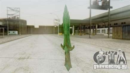 Glass Dagger для GTA San Andreas