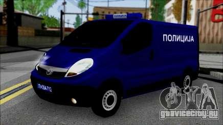 Opel Vivaro Policija для GTA San Andreas