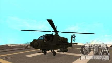 Hunter из Vice City для GTA San Andreas