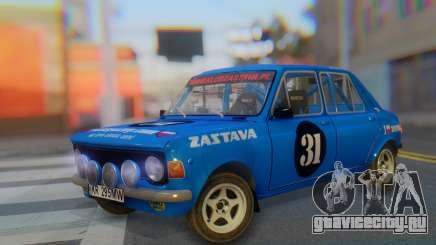 Zastava 1100P Rally для GTA San Andreas