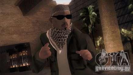 Террорист для GTA San Andreas