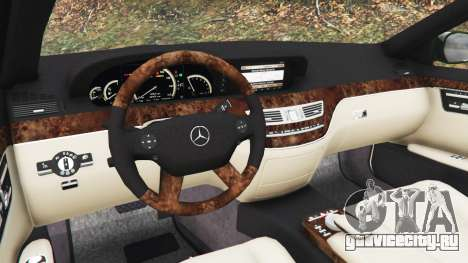 Mercedes-Benz S500 W221 v0.3.1 [Alpha] для GTA 5