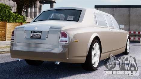 Rolls-Royce Phantom LWB для GTA 4 вид снизу