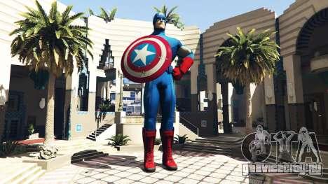 Статуя Капитан Америка для GTA 5