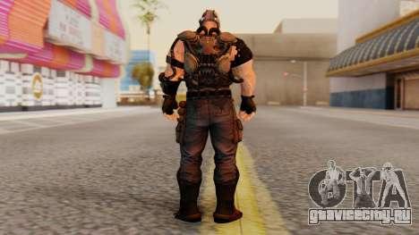 The Bane Ultimate Boss для GTA San Andreas третий скриншот