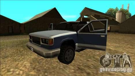 New Yosemite v2 для GTA San Andreas двигатель