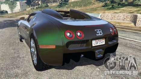 Bugatti Veyron Grand Sport v3.0 для GTA 5 вид сзади слева