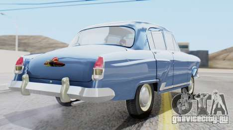 ГАЗ 21 Волга v1 для GTA San Andreas вид слева