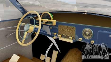 ГАЗ 21 Волга v1 для GTA San Andreas вид справа