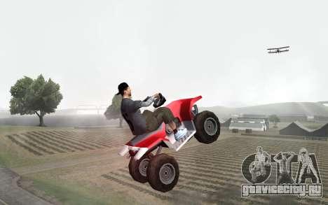 New Sky для GTA San Andreas шестой скриншот