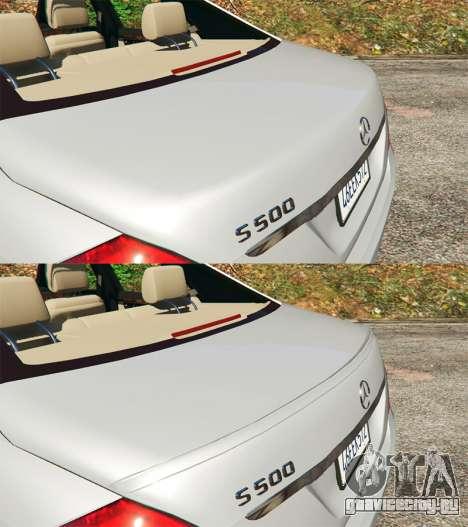 Mercedes-Benz S500 W221 v0.3 [Alpha] для GTA 5