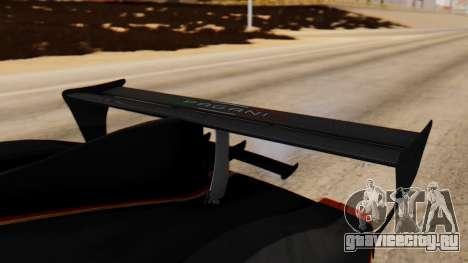 Pagani Zonda Revolucion 2015 для GTA San Andreas вид сзади