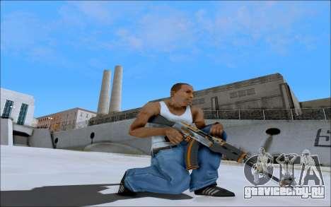 AK-47 Carbone Edition для GTA San Andreas третий скриншот