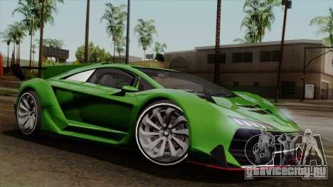 Pegassi Zentorno Veneno для GTA San Andreas вид слева