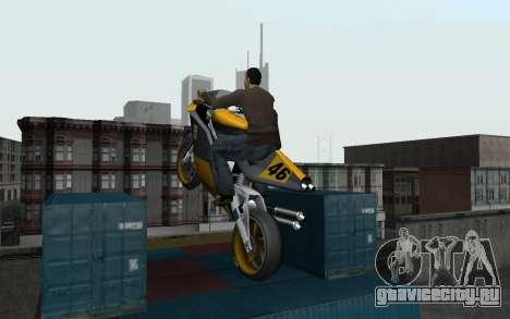 New Sky для GTA San Andreas пятый скриншот