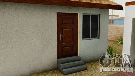 Big Smoke House для GTA San Andreas пятый скриншот