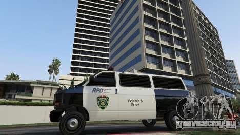 Raccoon City Vehicles для GTA 5 пятый скриншот
