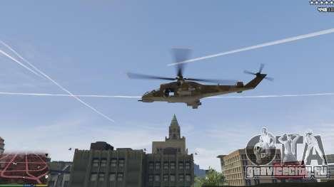 Армия вместо полиции на 5 звездах v1.3.4 для GTA 5 шестой скриншот