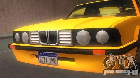 Vincent E30 для GTA San Andreas вид сзади слева