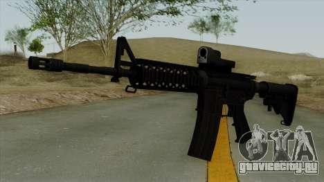 AR-15 Trijicon для GTA San Andreas