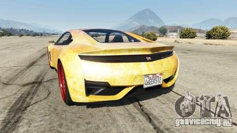 Dinka Jester (Racecar) Fire для GTA 5 вид сзади слева